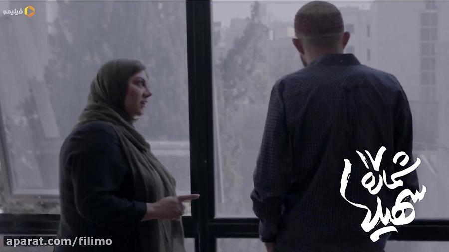 «شماره 17 سهیلا» از مشکلاتش برای ازدواج می گوید...