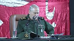 سخنرانی در مراسم گرامیداشت منزلت سرباز