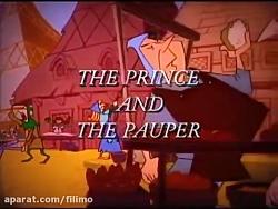 آنونس انیمیشن شاهزاده و گدا