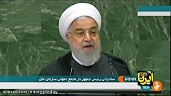 ایران بنای جنگ با هیچ ک...