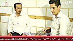ساز و آواز در مایه اصفهان