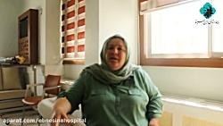 Iraqi woman at Ebnesina hospital