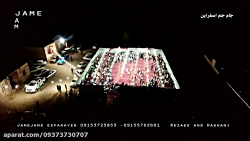 ❤️آهنگ گلامن در قرجرآباد - سلطان احساس بیدل برزویی