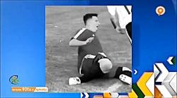 فوتبال 120: اتفاقات جالب فوتبالی هفته - بخش دوم 97/07/05