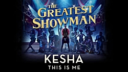 Kesha - This Is Me (from The Greatest Show...