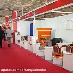 نمایشگاه ایران پلاست 139...