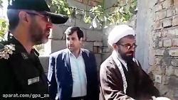قرارگاه پیشرفت آبادانی زنجان