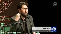 شعرخوانی احمد بابایی در رندان تشنه لب