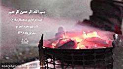 شب نهم محرم 1440 - دسته عز...