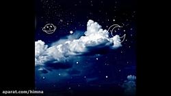 موزیک ورزشی Moon Light