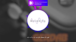 "( MOHSEN EBRAHIM ZADEH - GERDAAB) ""تک آهنگ ""گرداب"" از ""محسن ابراهیم زاده"