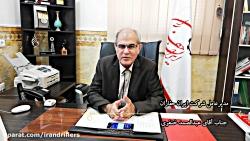 معرفی شرکت ایران حفارا...
