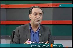 افشاگری نماینده مجلس د...