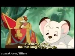 آنونس انیمیشن «سلطان کوچک جنگل»