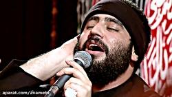 لک لبیک حسین،ما همه بنده ازاد تو هستیم حسین-تک-شب عاشورا محرم97-حسین طاهری