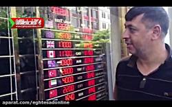 دلالان: نرخ دلار تا آخر هفته کاهش می یابد!