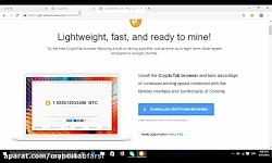 بیت کوین مساوی با دلار استخراج بیت کوین در منزل با لپ تاپ به راحتی