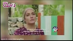 مهناز افشار با لباس زنا...