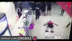 کلیپ حوادث