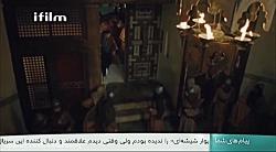 سریال مختارنامه فیلم کامل لحظه دیدنی شروع قیام مختار در شب با کیفیت بالا عالی HD