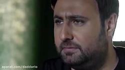 موزیک ویدیو زیبای «تو بری بارون» با صدای محمد علیزاده