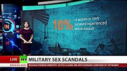 سربازان آمریکایی دربحرین متهم به تجاوز جنسی دختر نوجوان