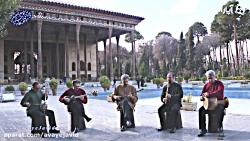 آوای جاوید (آموزشگاه موسیقی در اصفهان)