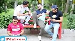 کلیپ طنز جدید ایرانی خیلی خنده دار