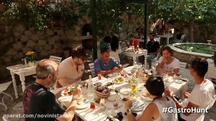 مشاوره شهروندی ترکیه نوین استانبول- غذاهای ترکیه- روز دوم -آلاچاتی چشمه ازمیر