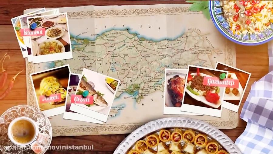 مشاوره شهروندی ترکیه نوین استانبول- غذاهای ترکیه- روز چهارم-اورفا