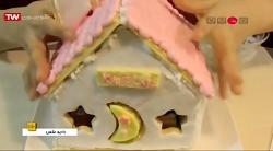 تزئین کیک - کلبه ستاره ای