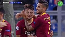 خلاصه بازی آاس رم 5-0 ویکتوریا پلژن در لیگ قهرمانان اروپا HD
