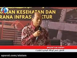 زلزله اندونزی 1500 کشته ب...