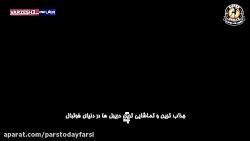 خلاصه بازی سپاهان 1 - نس...