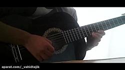 تبلچر گیتار یکاری کن شا...