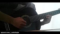 تبلچر گیتار میخوام برم ...