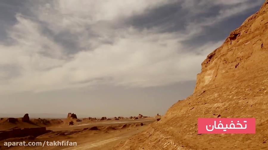 سفر به قلب کویر های ایران