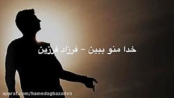حامد آقازاده
