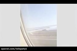 لحظه انفجار موتور هواپیمای شیراز - مسقط