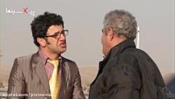 ساخت ایران ۱ : خداحافظی ...