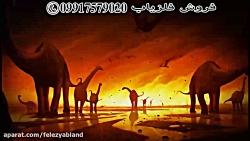 حیوانات ما قبل تاریخ