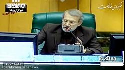 نماینده دلواپس لایحه CFT را پاره و به سمت لاریجانی پرتاب کرد
