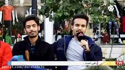 تهران شهر گنجینه ها - در شهر | در استان