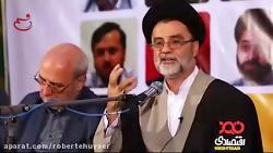 بازداشت سردار قاسم سلیمانی!... درfatfچه میگذرد؟