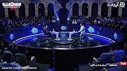 کلافه شدن محمدرضا گلزار از شرکت کننده «برنده باش»