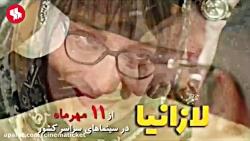 حواشی سینمای ایران در ی...