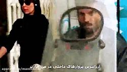 مراکز تفریحی تهران در ز...
