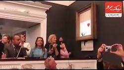 لحظه نابود شدن تابلوی نقاشی ۱ ۳ میلیون دلاری در حراجی!