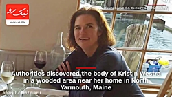 جسد خانم معلم گمشده بيرون از شهر پيدا شد