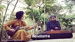 هنرنمایی زیبا و شنیدنی نینا دختر ایران زمین